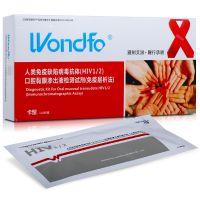 万孚,人类免疫缺陷病毒抗体(HIV1/2)口腔黏膜渗出液检测试剂,人类免疫缺陷病毒抗体(HIV1/2)口腔黏膜渗出液检测试剂,