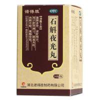 ,诺得胜  石斛夜光丸,24g*1瓶/盒,
