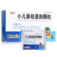 苗泰,小儿柴桂退热颗粒 ,5克*12袋 ,用于发汗解表,清里退热,小儿外感发热