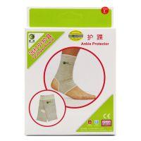 康祝,远红外护踝,,适用于多种人群各种人体部位的保护和保健