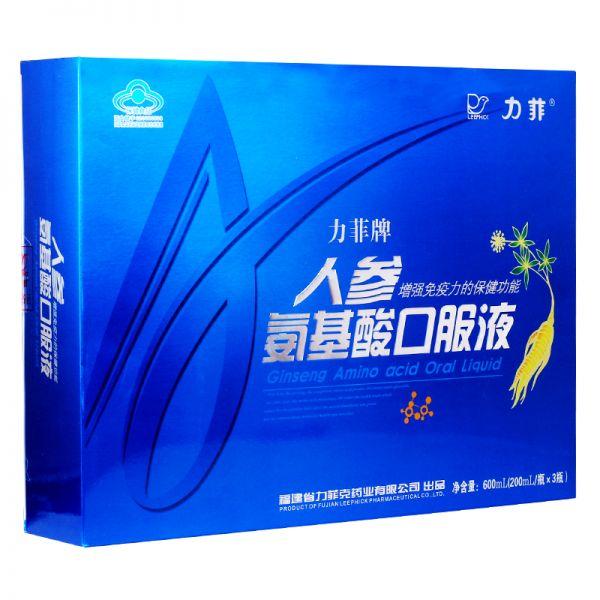 【新人立减29元】人参氨基酸口服液*2盒