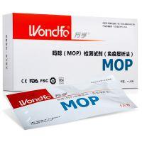 万孚,吗啡(MOP)检测试剂(免疫层析法),吗啡(MOP)检测试剂(免疫层析法),