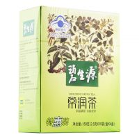 ,碧生源常润茶,,用于促进肠胃蠕动