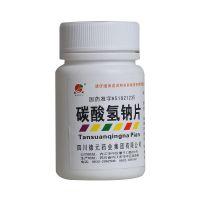 ,德辉 碳酸氢钠片,0.5g*100片,用于缓解胃酸过多引起的胃痛、胃灼热感(烧心)、反酸。