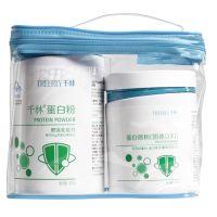 千林,蛋白粉,,增强免疫力