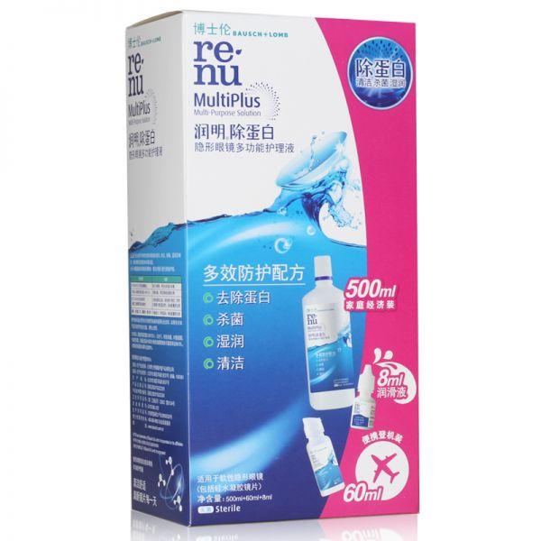 润明除蛋白隐形眼镜多功能护理液500+60ml+眼药水