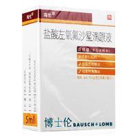 海伦,盐酸左氧氟沙星滴眼液,5ml:15ml,用于治疗敏感细菌引起的细菌性结膜炎、细菌性角膜炎