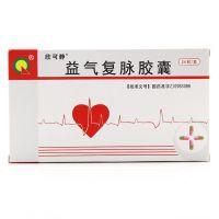 欣可静,益气复脉胶囊,0.37g*24粒,能改善冠状动脉循环,降低心肌耗氧量