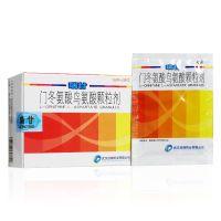 瑞甘,门冬氨酸鸟氨酸颗粒剂, 3克*6袋 ,用于治疗因急,慢性肝病如肝硬化,脂肪肝,早期的意识失调或神经系统并发症