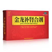 ,湘中 金龙补肾合剂 , 100毫升*3瓶,适用于脾肾两虚