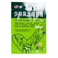 金寿,金寿 少林风湿跌打膏,4片/袋,用于散瘀活血,舒筋止痛,祛风散寒,跌打损伤,腰肢酸麻,腹内积聚,风湿痛