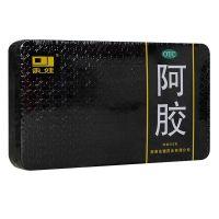 ,东健 阿胶,252克,用于血虚萎黄、眩晕心悸、心烦不眠、肺燥咳嗽。