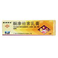 顺峰康王,酮康他索乳膏,10g*1支/盒,适用于体股癣、手足癣、花斑癣等