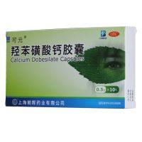 ,可元 羟苯磺酸钙胶囊  ,0.5克*10粒,