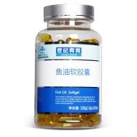 世纪青青,鱼油软胶囊,,用于辅助降血脂