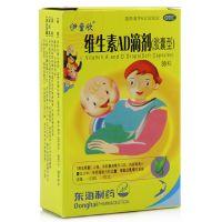 伊童欣,维生素AD滴剂_胶囊型,30粒/盒,用于预防和治疗维生素A及D的缺乏症
