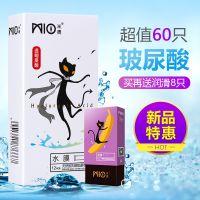 米奥,玻尿酸水膜天然胶乳橡胶避孕套 68只,,【保密发货】适用于安全有效的避孕