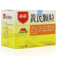 好好,黄芪颗粒,15g*6袋/盒,用于气短心悸,虚脱,自汗,体虚浮肿,慢性肾炎