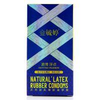 金毓婷,天然橡胶乳胶避孕套(水滴浮点激情),,能更安全有效的避孕,可降低感染性病的机会
