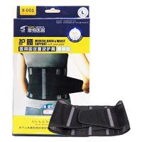 ,思维医器  护腰带_医用固定套及护具,,用于腰部的保护,并可保健护理,保暖及防护