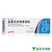 ,E豆 盐酸克林霉素凝胶  ,20克,用于寻常性痤疮