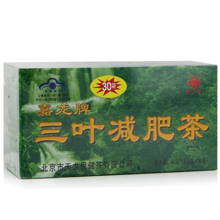 ,三叶减肥茶,,适用单纯性肥胖者减肥
