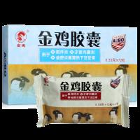 ,金鸡胶囊,0.35克*72粒,用于湿热下注引起的附件炎
