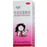 ,恬倩 布洛芬混悬液  ,100毫升:2克,用于儿童普通感冒或流行性感冒引起的发热