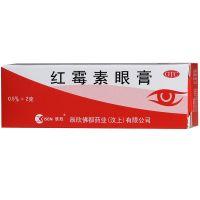 ,辰欣 红霉素眼膏,0.5%*2g/支/盒,用于沙眼、结膜炎、眼睑缘炎及眼外部感染。