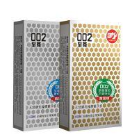 倍力乐,002至尊  天然胶乳橡胶避孕套,,能更安全有效的避孕,可降低感染性病的机会