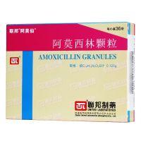 ,阿莫西林颗粒,0.125g*36袋,适用于敏感菌(不产β内酰胺酶菌株)所致的各种感染