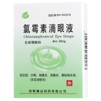 ,求康  氯霉素滴眼液 ,8ml:20mg,用于结膜炎、沙眼、角膜炎和眼睑缘炎
