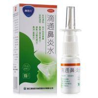,滴通鼻炎水,15ml*1瓶/盒,用于伤风鼻塞,慢性鼻炎,过敏性鼻炎,鼻窦炎