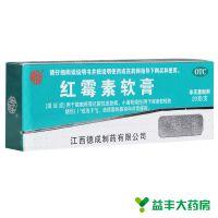 ,扬子洲 红霉素软膏 20克,20克,用于脓疱疮等化脓性皮肤病