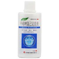 ,甲硝唑氯己定洗剂 ,180ml/瓶,用于细菌,滴虫引起的各种阴道炎