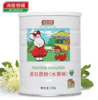 汤臣倍健,蛋白质粉(水果味)_儿童型,,可提供均衡营养,增强人体免疫力