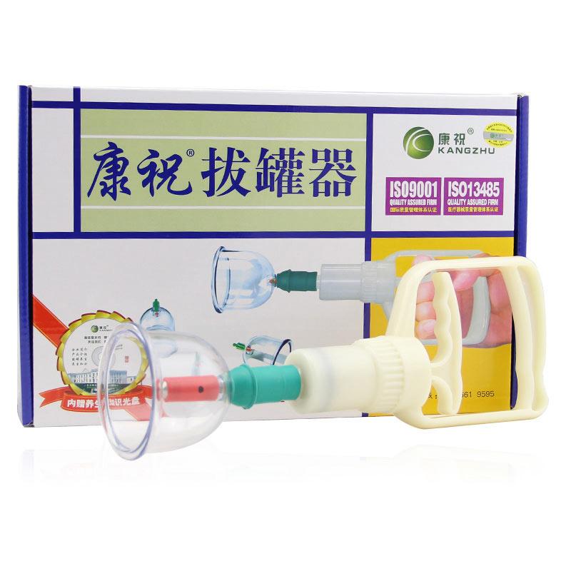 ,康祝拔罐器B1*6,,具有活血行气,祛风除湿,止痛消肿,拔毒等作用