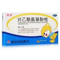 ,东信 对乙酰氨基酚栓,0.15克*10粒,用于儿童普通感冒或流行性感冒引起的发热