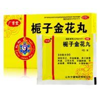 ,方健_栀子金花丸,9g×6袋,主要用于清热泻火,凉血解毒