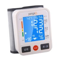 ,攀高电子血压计 手腕式血压计 老人血压仪 智能语音血计家用,,智能语音型 不准包退