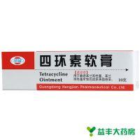 恒健,四环素软膏,10g,用于敏感革兰阳性菌、革兰阴性菌所致的皮肤表面感染。