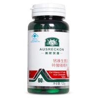 奥斯莱康,钙D叶酸咀嚼片,,补充钙,维生素D,叶酸