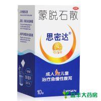 ,思密达 蒙脱石散,3克*10袋,用于成人及儿童急、慢性腹泻。