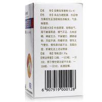 济民可信,金水宝胶囊, 0.33克*72粒 ,用于肺肾两虚,精气不足,久咳虚喘,神疲乏力,不寐健忘,腰膝痠软,月经不调,阳痿早泄