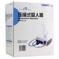 ,压缩式吸入器NE-C30,,用于呼吸系统雾化治疗的器具