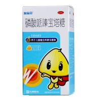 ,磷酸哌嗪宝塔糖 ,0.2g*30粒*瓶/盒,【包邮】用于治疗儿童蛔虫和蛲虫感染