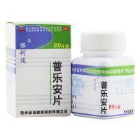 ,普乐安片,80片,用于肾气不固所致的腰膝酸软,尿后余沥