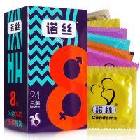 诺丝,8合1天然乳胶橡胶避孕套 ,,