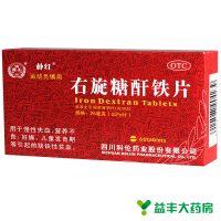 ,朴红 右旋糖酐铁片 60片 ,60片,用于慢性失血  营养不良 妊娠 儿童发育期等引起的缺铁性贫血