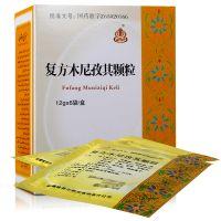 ,复方木尼孜其颗粒 ,12g*6袋,调节异常体液及气质,为四种体液的成熟剂